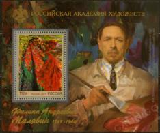 2019-2553 (tip I) Russia S/S Painting:Filipp Malyavin,artist, Graphic Artist   ** - Ongebruikt