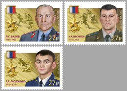 2019-2568-2570 3v Russia Heroes Of Russia Leonid Valov, Mikhail Myasnikov And Alexander Prokhorenko MNH - Ongebruikt