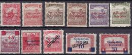 HONGRIE - Lot De 11 Timbres Neufs - Unused Stamps