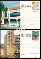 1985 Spanien  Mi 0 La Coruña Gerona  ** Perfekter Zustand, Postfrisch   (Michel) - 1931-....