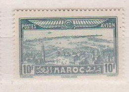 MAROC         N°  YVERT  PA 39    NEUF AVEC CHARNIERES      (CHAR   02/16) - Poste Aérienne