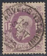"""émission 1869 - N°36 Obl Simple Cercle (DU) """"Anvers (station)"""" / Collection Spécialisée. - 1869-1883 Leopold II"""