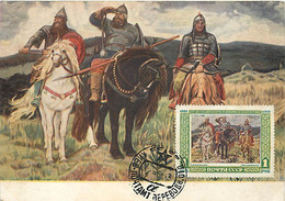 RUSSIA Maximum Card Maxicard Peintre Painter VASNETSOV  Les Trois Preux YT 1581 Stationery - Tarjetas Máxima