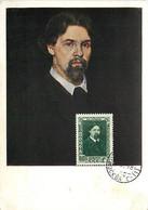 RUSSIA Maximum Card Maxicard Peintre Painter SOURIKOV Self-portrait YT 1189 - Tarjetas Máxima