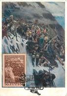 RUSSIA Maximum Card Maxicard Peintre Painter SOURIKOV Passage Des Alpes Rhétiques Général SOUVOROV  YT 1451 - Tarjetas Máxima