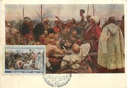 RUSSIA Maximum Card Maxicard Peintre Painter REPIN Les Cosaques Zaporogues écrivent Au Grand Turc - Maximumkaarten
