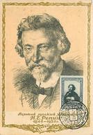 RUSSIA Maximum Card Maxicard Peintre Painter REPIN Self-Portrait Unperforated Stamp YT 938 - Tarjetas Máxima