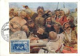 RUSSIA Maximum Card Maxicard Peintre Painter REPIN Cosaques Zaporogues YT 940 - Maximumkaarten