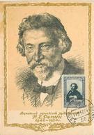 RUSSIA Maximum Card Maxicard Peintre Painter REPIN Self-portrait YT 938 - Maximumkaarten