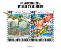 Djibouti 2020  Battle Of Britain, World War II  S202010 - Djibouti (1977-...)