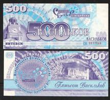 ВИТЕБСК СЛАВЯНСКИЙ БАЗАР 500 ВАСИЛЬКОВ UNC!!! - Rusia