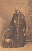 SIRACUSA-PORTA BRACERE NELLA PROCESSIONE DEL CORPUS DOMINI-CARTOLINA NON VIAGGIATA -1908-1915 - Siracusa