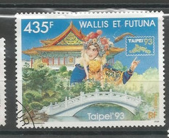 454    TAPEI 93 (clascamerou24) - Used Stamps