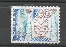 470  CENTENAIRE CE LA GRANDE LOGE (clascamerou24) - Used Stamps