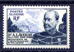 Alg007 ALGERIE YvT 306 Dr A Laveran 50f N* - Unused Stamps