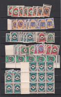 Alg015a Algerie 1947 1948 Armoiries Petit Lot  N Et N* - Unclassified