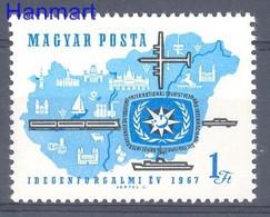 Hungary 1967 Mi 2321 MNH ( ZE4 HNG2321 ) - Paarden