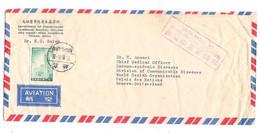TAIWAN 15 Iii 1961 Letter To Geneva - Briefe U. Dokumente