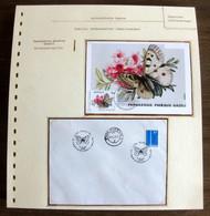 54506 Monaco Maximum Roumanie Romania Papillons Papillon Schmetterlinge Butterfly Butterflies Neufs ** MNH - Papillons
