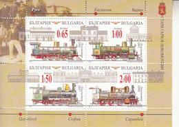 2015 Bulgaria Trains Railroads Locomotives Souvenir Sheet MNH - Nuevos
