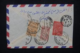 ARABIE SAOUDITE - Enveloppe En Recommandé De La Mecque Pour Aden En 1954, Affranchissement Au Verso - L 81622 - Arabie Saoudite