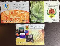 Malaysia 2006 Dewan Bahasa MNH - Malaysia (1964-...)