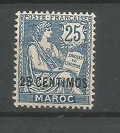 """Timbre Colonie Française Maroc Neuf *  """" Bureaux Français """"  N 14 - Ungebraucht"""