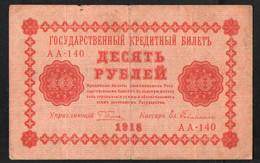 РОССИЯ  10 1918 - Rusia