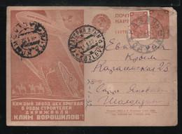 Russia/USSR 1930 Stationery Advertizing And Propaganda Postcard Used (86) - Briefe U. Dokumente