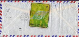 Taiwan JCI WORLD CONGRESS Vignette TAIPEI1972 Cover Brief MÜNCHEN Germany Junior Chamber International Complete Set - Briefe U. Dokumente