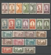 Timbre Colonie Française Maroc Neuf *  N 98/123 Manque Le 98 - Nuovi