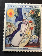 Timbre 1398 Chagall Neuf Sans Charnière ** - Unused Stamps