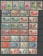 Timbre Colonie Française Maroc Neuf *  N 163/199 Manque Le N 178 Et 195 - Unused Stamps