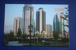 Russia. Chechen Republic - Chechnya. Groznyi Capital, Business Complex- Modern Postcard 2000s - Chechnya