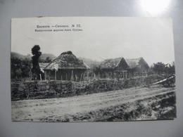 A478 . CPA. RUSSIE. CAUCASE. N°22. Beau Plan .écrite & Voyagée 1908 - Russia