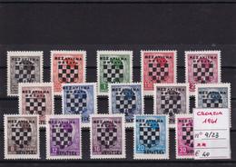 CROAZIA- 1961 N° 9/23 MNH - Kroatië