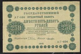 РОССИЯ  250 1918 - Russia