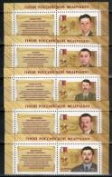 2013 Russia Russland Russie Rusia Ryssland Mi 1908-1912 Heroes 5v+labels MNH** - Ongebruikt