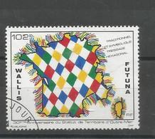 414 30ème Anniversaire (clascamerou2424) - Used Stamps