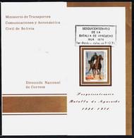 Bolivia 1974 CEFIBOL 976T. Tarjeta Conmemorativa Sesquicentenario De La Batalla De Ayacucho. Pintura - Bolivia