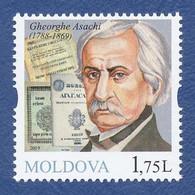 MOLDAVIE Gheorghe Asachi Poète, Romancier, Dramaturge, Journaliste. - Escritores