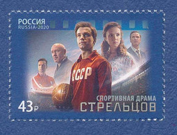 RUSSIE Eduard Streltsov, Film Drame Sportif Neuf**. Cinéma, Film, Movie, Football. - Cinema
