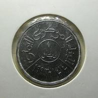 Yemen 1 Riyal 1993 - Yemen