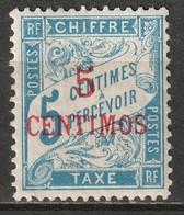 French Morocco 1896 Sc J1 Yt T1 Postage Due MH Disturbed Gum - Segnatasse