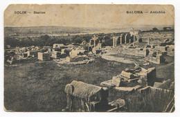 SALONA / SOLIN - DALMATIA CROATIA, K.u.K. SEAL, Year 1918 - Croatia