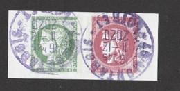 FRANCE 2020 TIMBRE Venant Du Carnet 150 Ans De La Cérès De Bordeaux - Oblitéré - Used Stamps