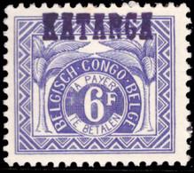 Katanga TX 0007** MNH - Katanga