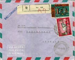 1970 , SOMALIA , SOBRE CERTIFICADO ENTRE MOGADISCIO Y SOECHTENAU , OIT , TRABAJO - Somalia (1960-...)