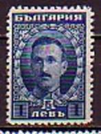 BULGARIA - BULGARIE - 1921 - 1923 - Roi Boris Lll - 1Lv** - Ongebruikt
