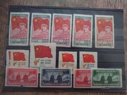 Lot Timbres Chine Mao, Drapeaux Et Gymnastique Neufs *, **, (*)...a Voir - Unclassified